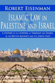 Islamic Law WEB Cover.jpg.opt233x349o0,0s233x349